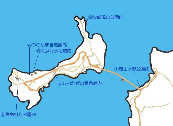 角島:公衆トイレ